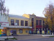 Продукция МИЗ им. Ленина